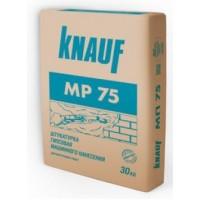 Штукатурка гипсовая Knauf MP-75 30 кг