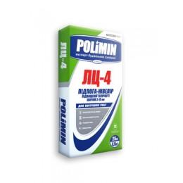 Самовыравнивающая смесь Полимин ЛЦ-4 3-15мм (25кг)