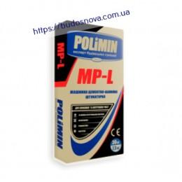 Штукатурка цементно-известковая Полимин MP-L 30 кг