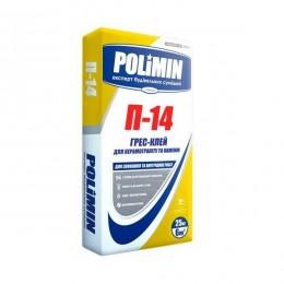 Клей для керамогранита и камня Polimin П-14 25 кг