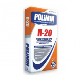 Клей армирующий для теплоизоляции Polimin П-20 25 кг