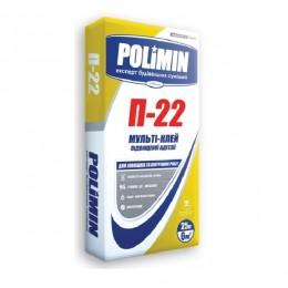 Мульти-клей Polimin П-22 25 кг