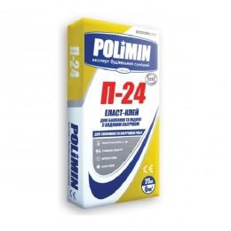 Эласт-клей Polimin П-24 25 кг