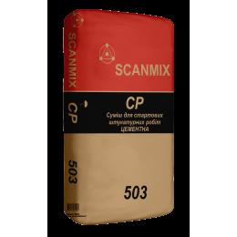 Штукатурка Scanmix CP 25 кг