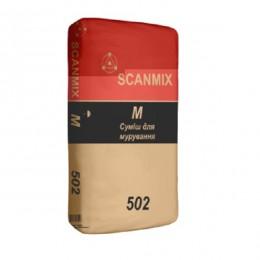 Раствор для кладки пено-газоблока  Scanmix M 25 кг